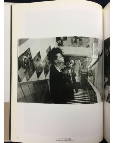 George Hashiguchi - The Look - 1998