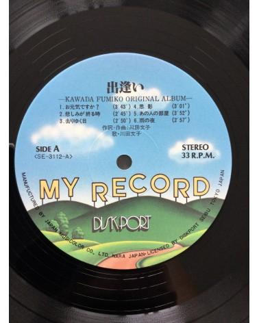 Fumiko Kawada - Deai, Original Album - 1980