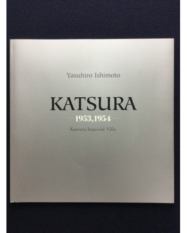 Yasuhiro Ishimoto - Katsura, 1953, 1954, Katsura Imperial Villa - 2012