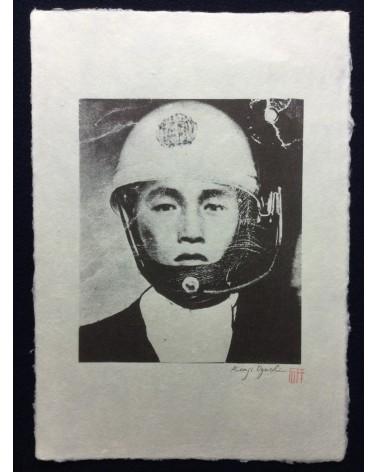 Kenji Oguchi - Mumei no Yumejin (Anonymous Celebrity)