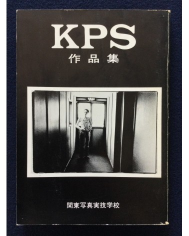 Student Collective - KPS - 1977
