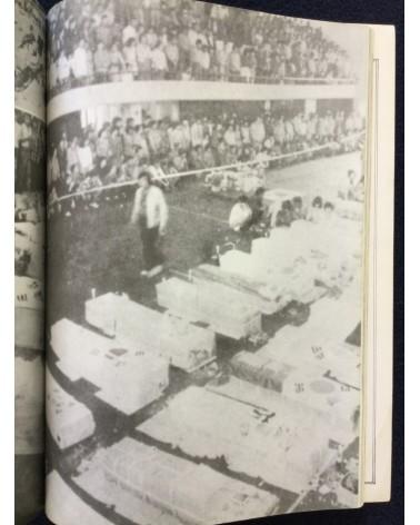 Gwangju Massacre - 1990