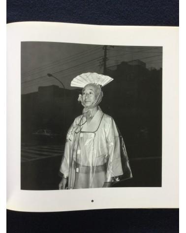 Mitsugu Ohnishi - Wonder Land 1980-1989 - 1989
