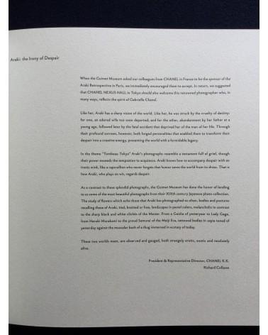 Nobuyoshi Araki x Guimet Museum - Tombeau Tokyo - 2017