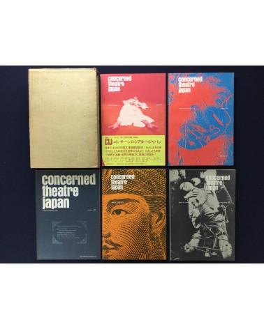 Concerned Theatre Japan - Box Set - 1970