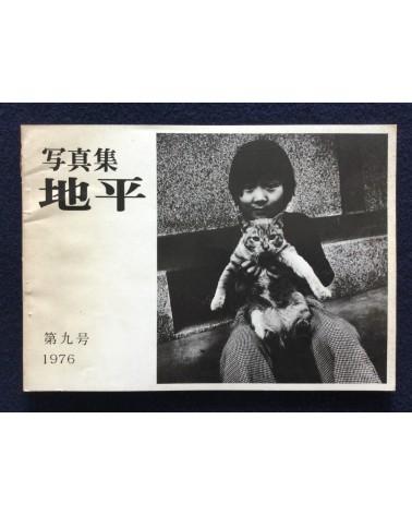 Chihei - Vol.9 - 1976