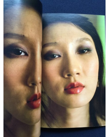 Xu Yong - This Face - 2012