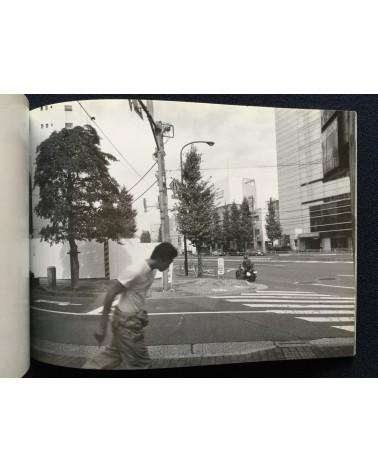Orie Miyajima - Oriphoto Tokyo Niigata - 2008