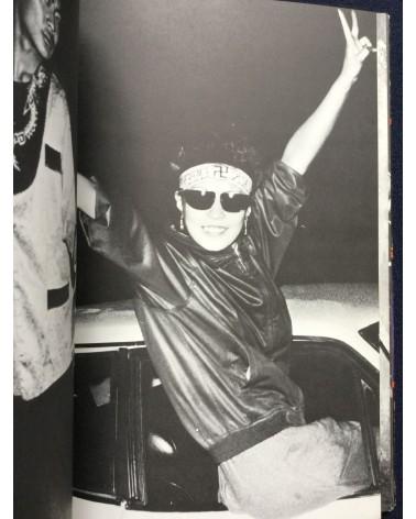 Fumiaki Fukuda - One Night Carnival - 1979