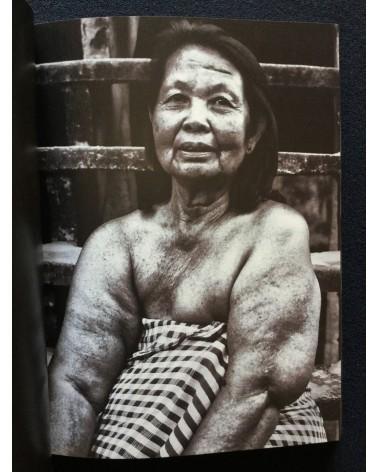 Ronny Sen - Khmer Din - 2013