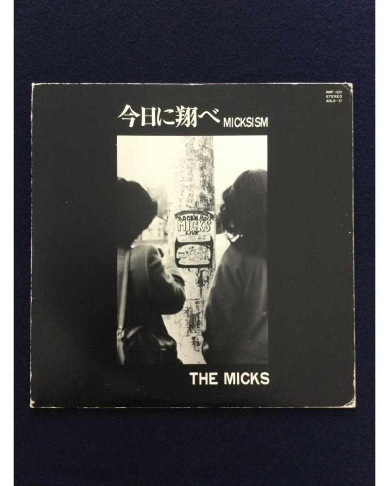 The Micks - Micksism - 1979