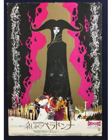 Eiichi Yamamoto - Belladonna (Kanashimi no Beradona) - 1973