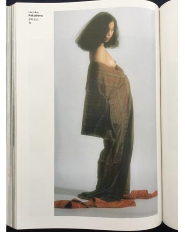 Sha Girl 81 - 1981