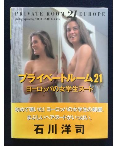 Yoji Ishikawa - Private Room 21 Europe - 1994