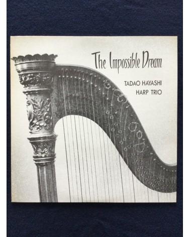 Tadao Hayashi Harp Trio - The Impossible Dream - 1977