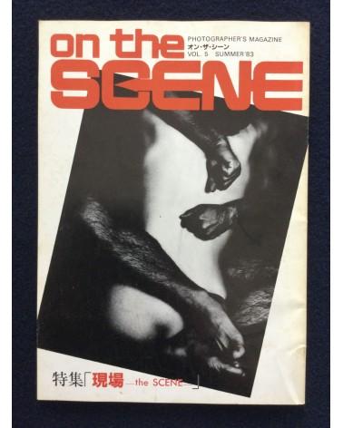 On the scene - Volume 5 - 1983