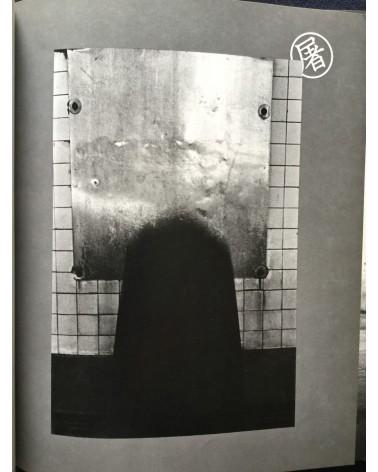 Masahisa Fukase - Homo Ludence Eizo no Gendai 4 - 1971