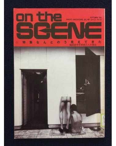 On the scene - Volume 4 - 1982