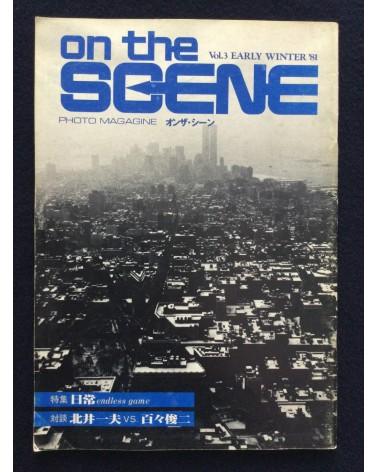 On the scene - Volume 3 - 1981