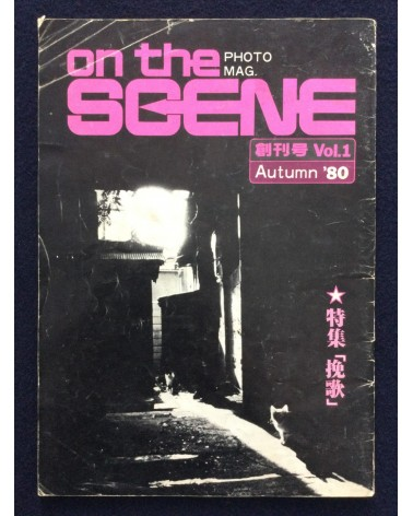 On the scene - Volume 1 - 1980