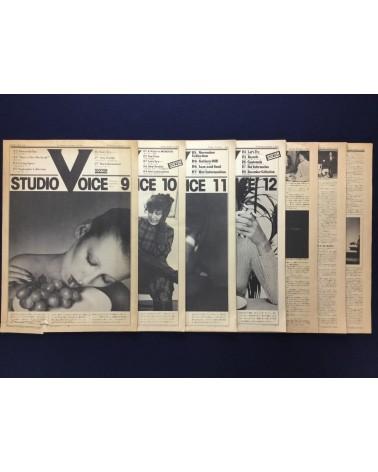 Studio Voice - Vol.1, 2, 3, 4, 5, 6, 7 - 1976-1977