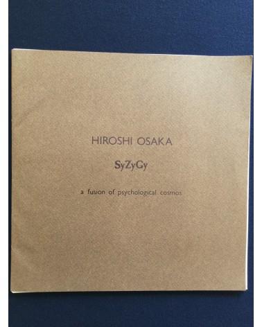 Hiroshi Osaka - SyZyGy A Fusion of Psychological Cosmos - 1988