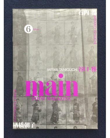 Main Foto Magazine - No.6 - 1998