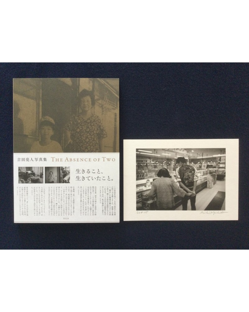 Akihito Yoshida - The Absence of Two [Special Edition With Print] - 2018
