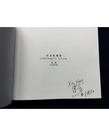 Xu Yong - Xiaofangjia Hutong - 2003