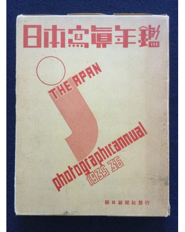 The Japan Photographic Annual 1935-1936 - 1936