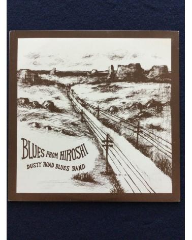Dusty Road Blues Band - Blues from Hiroshi - 1969