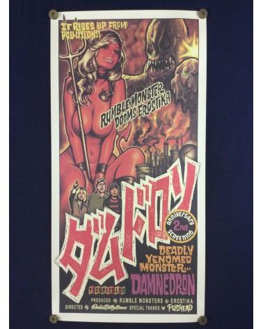 Rockin Jelly Bean - Damnedron - 2008