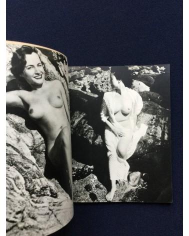 Feast of Beauty - Volume 1 - 1953