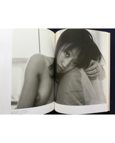 Kazuma Ogaeri - Limit - 2000