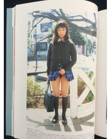 Kazuma Ogaeri - Limit 2nd - 2002