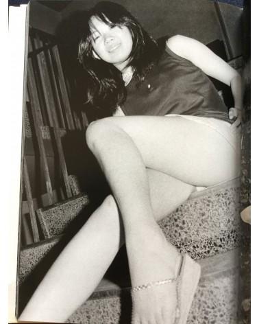 Kyo Sasaki - O-Ni - 1992