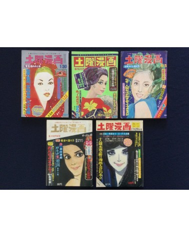 Doyo Manga - Set - 1967/1970