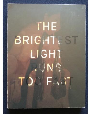Ren Hang - The brightest light runs too fast - 2014