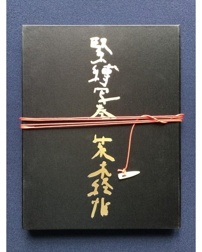 Nobuyoshi Araki - Kinbaku Shamaki - 2006
