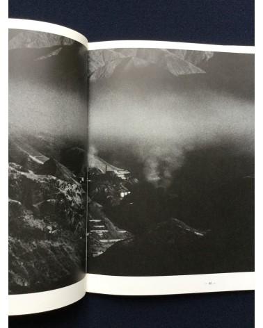 Seiko Sano - Watarase River - 1980