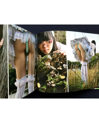 Kenichi Murata - Upskirt Voyeur: The Sexy World of Japanese Girls - 2012