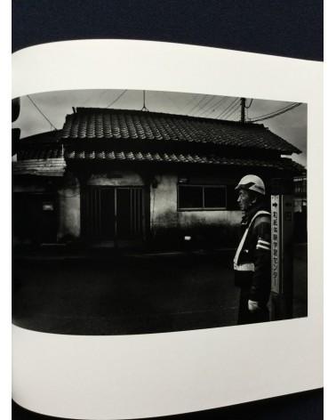 Masahito Agake - Namekuji Soshi - 2016