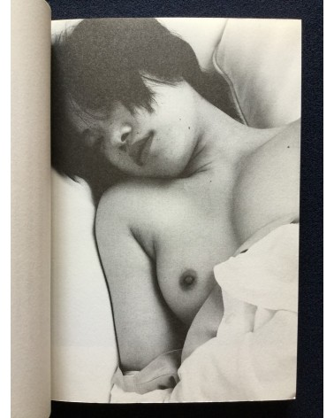 Akira Gomi - Yellows S.V.1.5 - 1996