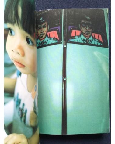 Mika Ninagawa - 17 9 '97 - 1998