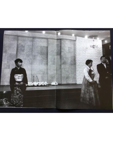 Yoshikatsu Fujii - Incipient Strangers - 2015