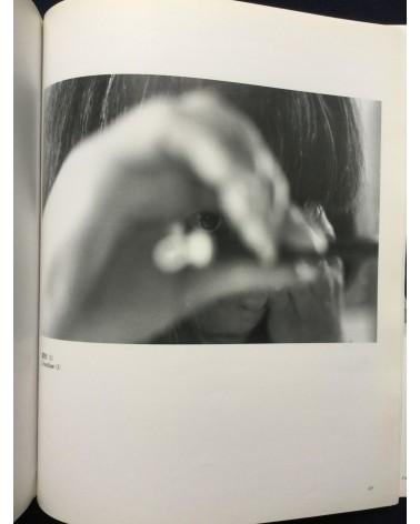 Kenshichi Heshiki - Michiko Kinjo, The World of Light and Shadow - 1991
