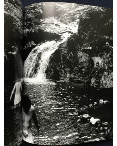 Masakazu Murakami - My Trip to Secluded Hot Spring Spots - 2007