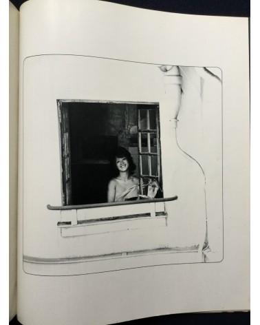 Yoshihiro Tatsuki - Private Mariko Kaga - 1971