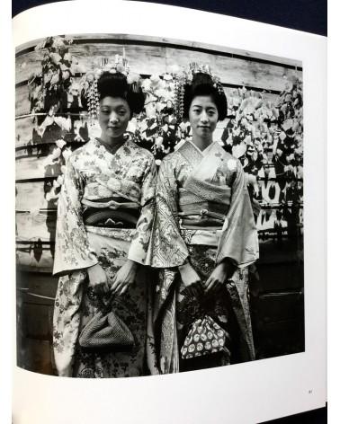 Issei Suda - Fushikaden - 2012