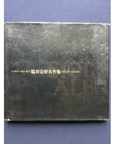 Teiko Shiotani (Teikoh Siotani) - Album 1923-1973 - 1975